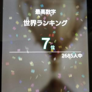 第88回 世界一斉脳トレ大会記録(20211016)
