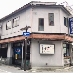 富山 寿司栄