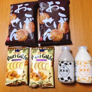 カルディ 定番モノと台湾豆乳ドリンク