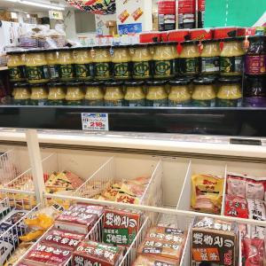 業務スーパー 幻の姜葱醬(ジャンツォンジャン)を爆買い