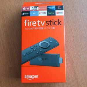 激安!fire TV stick で快適TVライフ