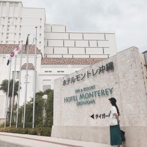 沖縄 ホテルモントレ沖縄 にGo To travel