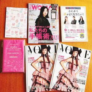 雑誌購入 4冊まとめて