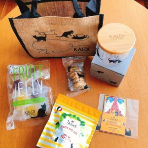 カルディ ネコの日バッグ と購入品