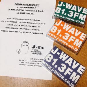 J-WAVE 当選品