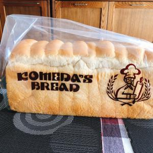 コメダ珈琲 山食パン購入