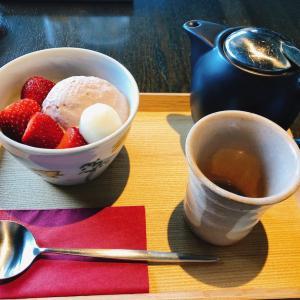 甘納豆かわむら カフェ