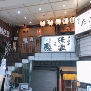 大阪街ぶら 食べ歩き