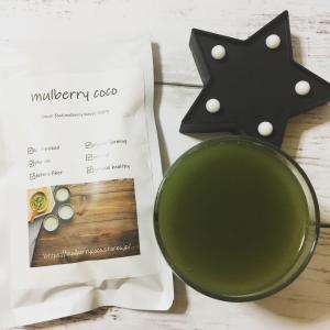 栄養たっぷり天然の健康ドリンク!桑の葉青汁「桑の葉 mulberry coco」を飲んでみた