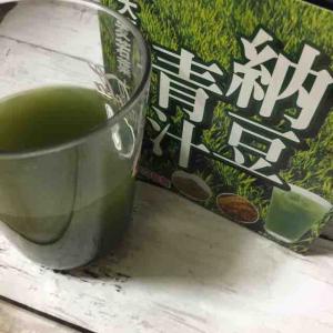 沖縄の恵みたっぷり美味しい「納豆青汁」って知ってる?