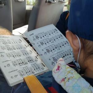 バスの中でお勉強