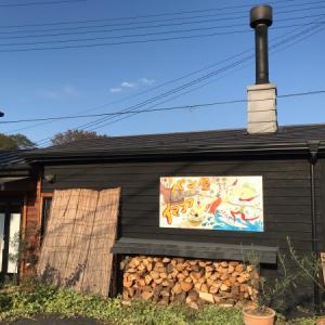 薪窯パン屋 イマココ