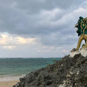 2019 沖縄の旅 7 @ 浜辺にて
