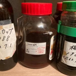 北海道より②秘蔵酒