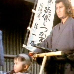 Japanese TATTOO Horimitsu HERO