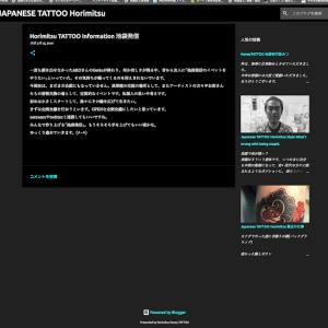 JAPANESE TATTO HORIMITSU STYLE 53歳