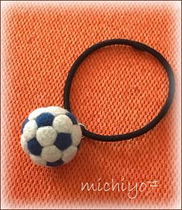 羊毛フェルト*願掛けサッカーボールのヘアーゴム