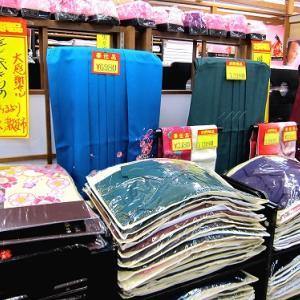 卒業式用の袴&卒業式用着物・ハカマセットなどお安く販売中!【レディース】