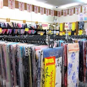 浴衣が激安価格!!驚きの大量展示販売!!今年も浴衣大セールを開催しております!
