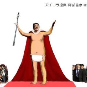 「晋三ちゃん? 10月総選挙しかないよ!野党の準備が整わないうちにね。 勝利の方程式さ。 ところで方程式ってナニ?」 麻生太郎