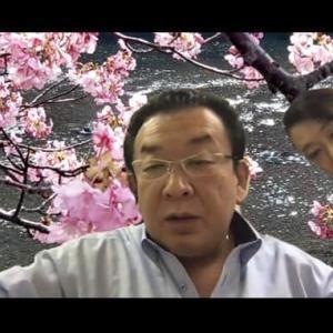 JMAA ライブ配信 初体験!