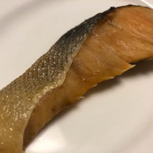 実は鮭の皮が好き