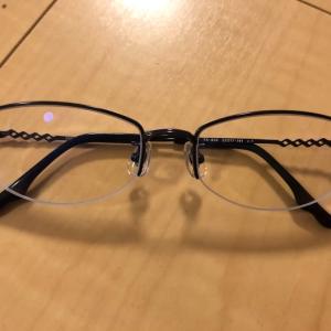 お正月に作った眼鏡