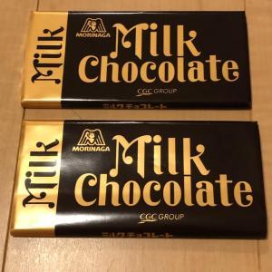懐かしい感じのチョコレート
