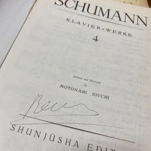 シューマン!