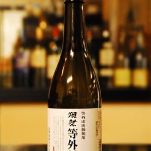◆【清酒】山口県 旭酒造「獺祭 等外 23」入荷しました!本日より店頭に並んでいます◆