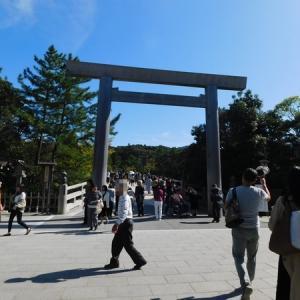 熊野古道を歩く 内宮~田丸