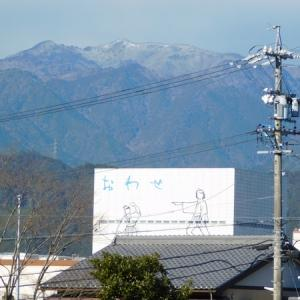 熊野古道伊勢路を歩く 大曽根浦~三木里(八鬼山越え)