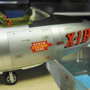 X-1B 製作中 Part25