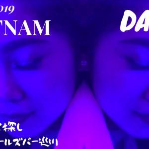 美女探し・ホーチミン・ガールズバー巡り【2019ベトナム旅行 Day 5】