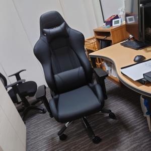 新しい椅子到着