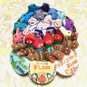 札幌と茨城のイベントに指人形が参加します