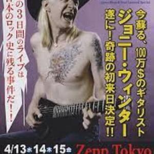 ★ZEPP TOKYOの想い出その2♪ジョニー・ウィンター初来日ライブ★