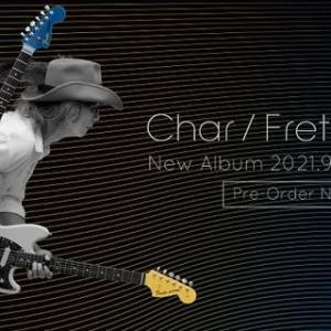 ★祝! Charの16年ぶりのオリジナルアルバムが9月に発売!!★