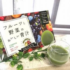 話題のアフリカマンゴノキ配合★ダイエットにも美容にもうれしいおいしい青汁『リファータ・フルーツと野菜のおいしい青汁』