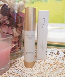 使うほどにしっとりうるおうハリ感のある肌に導く化粧下地★『ETVOS(エトヴォス) ミネラルインナートリートメントベース』