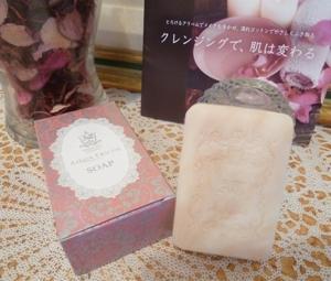 肌のうるおいを守りながら、心地よく洗い上げる天然保湿ソープ★『薔薇はちみつ石鹸』