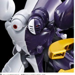 【プレミアムバンダイ限定】HG 1/144 ディキトゥス (光のカリスト専用機)
