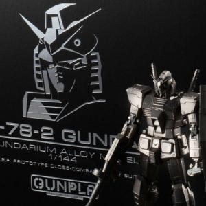 【プレミアムバンダイ限定】ガンダリウム合金モデル 1/144 RX-78-2 ガンダム