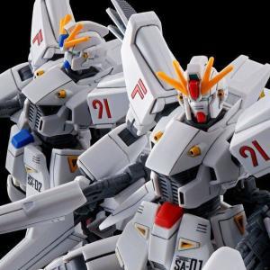 【プレミアムバンダイ限定】HG 1/144 ガンダムF91ヴァイタル 1号機&2号機セット