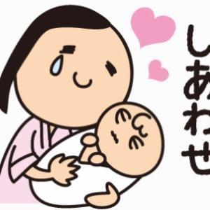 無事に出産しましたー!