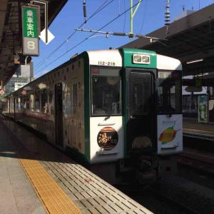 本日の仙台駅