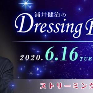 「Dressing Room Live」at Streaming+