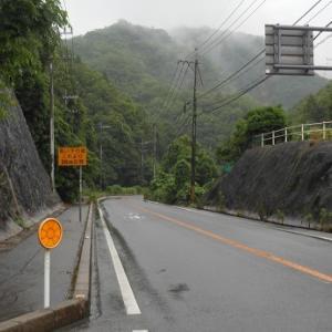県道復旧、規制解除