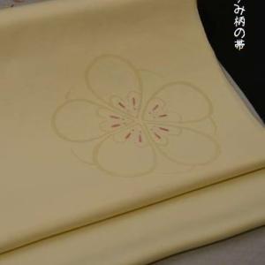 来年の干支柄になる「梅ねずみ」の帯が届きました・梅ねずみ帯で着物コーディネート
