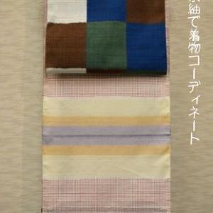 伊那紬でおしゃれな着物コーディネート・そして台風19号の被災地に向けて義援金箱を用意しました